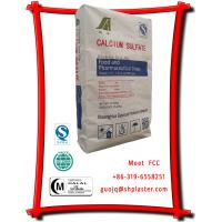Buy cheap FCC dihydrate calcium sulfate food grade application from wholesalers