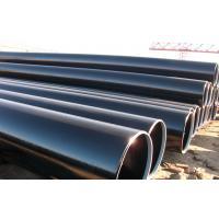 Buy cheap API Q345A / B / C / D / E LSAW Steel Pipe Hot Rolled Thickness 6mm - 25mm product
