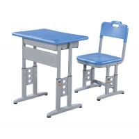 Buy cheap Double Steel Tube PP Top Table And Chair Set With Big Drawer For Meeting Room product