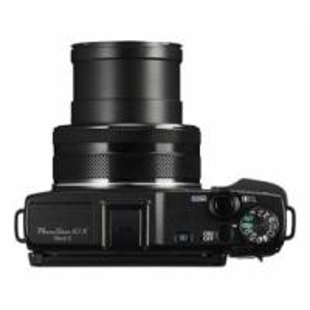 Buy cheap Canon G1X Mark II product