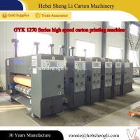 Buy cheap 1 Year Warranty Single Facer Corrugated Machine CE ISO Certificate product