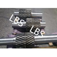 Buy cheap Carbon Steel Forging Helical Gear Wheel With Double Helical Teeth product