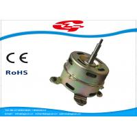 Buy cheap Capacitor Home AC Condenser Fan Motor Single Phase Cooker Hood Fan Motor product