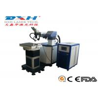 Buy cheap 90J Handheld Laser Welding Machine , All Round Jewelry Laser Welding Machine product
