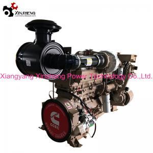 Buy cheap NTA855-DM (240kw/1500rpm) CCEC Cummins marine generator engine product