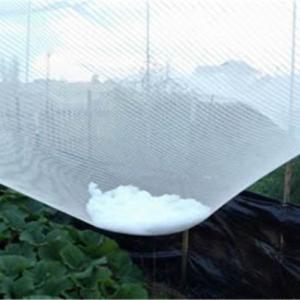 Buy cheap anti hail net, anti-hale net wholesales product