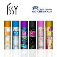 Buy cheap 150ML Body Spray Deodorant with French Fragrances for Ladies  product