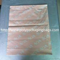 Buy cheap Custom Destruction Strong Viscosity Seal Courier Bag Green Dyeing Net Merchant Clothing Express Package Plastic Bag product