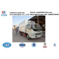 Buy cheap HOT SALE! factory sale best price Forland 4*2 RHD 3tons frozen van truck with imported US Thermo King/CARRIER reefer, product