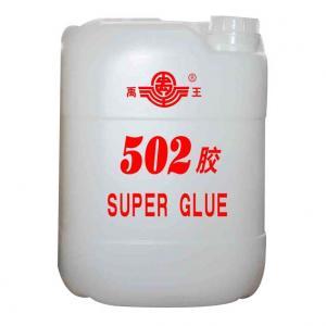 Super Glue Glasses Frame : in bulk metallic glasses - quality in bulk metallic ...