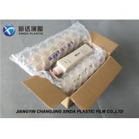 Buy cheap 60cm Width LDPE / HDPE LDPE Film Protect Cushioning Air Bag Packing Material product