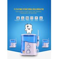 China 2016 new design patented UV dental water flosser for oral hygiene on sale