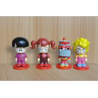 Buy cheap Action figures, plastic figures, PVC figures product