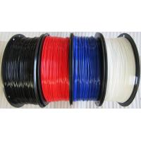 Buy cheap 1.75mm/2.85mm/3mm 3d printer use ABS PLA Filament from wholesalers