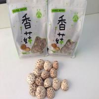 Buy cheap Factory Price Dried White Flower Shiitake Mushroom Whole 250G Pack with Cap 3-4CM product