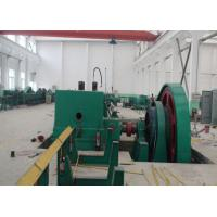 Buy cheap Common Carbon Steel Reversible Cold Rolling Mill Stainless Steel Tube With 450mm OD product