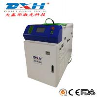 Buy cheap High Power Automatic Laser Welding Machine With A Few Heat - Affected Area product