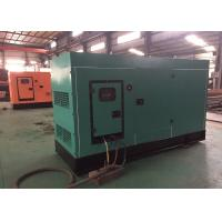 Buy cheap Silent Diesel Generator 80KW / 100KVA 3 Phase 50Hz 1500RPM Generator product