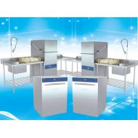 Buy cheap Large Capacity Hood Type Dishwasher With Digital Temperature Controller product