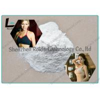 Buy cheap Muscle Building Oral Anabolic Steroids Dehydroisoandrosterone DHEA CAS 53-43-0 product