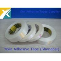 China fiberglass tape packing tape packaging tape pressure sensitive tape industrial tape packing tape on sale