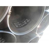 Buy cheap Q235 Carbon Steel LSAW Steel Pipe Sch 5 - Sch XXS Spiral Welded Steel Pipe product