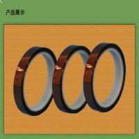 Buy cheap ESD Kapton Tape / Anti-static Polyester Silicone Adhesive Tape product