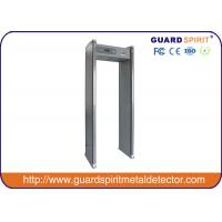 Buy cheap Commercial buildings Walk Through Metal Detector 255 Level Sensitive product