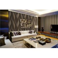 Buy cheap Top quality low price modern styles PVC vinyl wall paper product