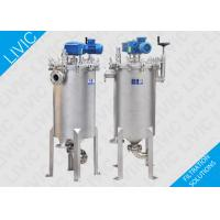 Buy cheap High Efficiency Hydrous Pasty Water Filter For Industrial Use Motorized Drive DFX Filter product