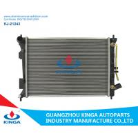 Buy cheap 2013 KIA K3 Auto Parts Aluminum Brazing Hyundai Radiator OEM 25310-B5100 product