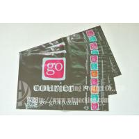 Buy cheap plastic custom 6''x9'' White poly mailers shipping envelopes plastic self sealing bags product