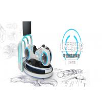 China Professional 9D Virtual Reality Simulator / Interactive Simulator Game For Young on sale