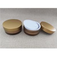 Buy cheap AS Gold Color Plastic Cosmetic Jars Cylindrical Shape Customized 100G product