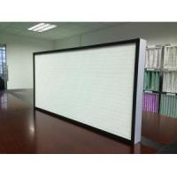 Buy cheap FFU HEPA filter for clean room application from wholesalers