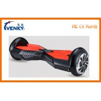 Buy cheap 6.5 Inch 2 Wheels Hoverboard Powered Motorized Scooter Board Self Balancing product
