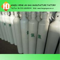 Buy cheap high purity argon gas 99.999% product