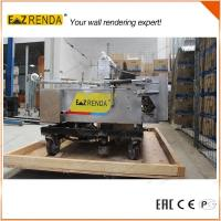 Buy cheap High Speed Automatic Rendering Machine Wall Plaster Machine For Internal Wall CE product