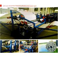 Buy cheap Safety EPE Foam Sheet Production Line Air - Heater Type Continuous Running product