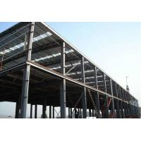 China Recyclable Garage Steel Frame For Indurstrail Parks / Milk Processing Factory on sale