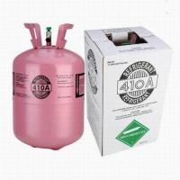 Buy cheap Mixed Refrigerant Gas product