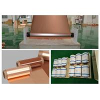 Buy cheap Electrodeposited Copper Shielding Foil High Peel Strength 2 Oz Thickness product
