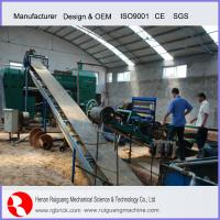 Buy cheap red brick making machine soil brick machine product