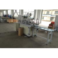 Buy cheap Inner Welding Earloop Mask Machine , 50HZ Disposable Mask Making Machine product