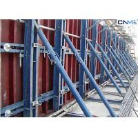 Buy cheap Construction Wall Formwork System , Shear Wall Formwork High Tension product