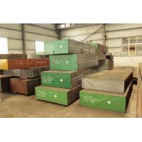 Buy cheap Supply of high quality alloy steel 1.2738 steel product