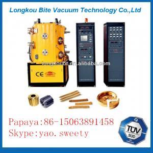 Buy cheap small pvd tin coating machine / pvd device for tin coating / pvd coating machine product