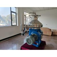 Buy cheap Disc Type Centrifugal Oil Water Separator With Perfect Separating Affection product