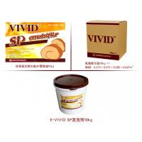 Buy cheap Safe Waxy Solid Bread / Sponge Cake Emulsifier In Food With Pure Aroma product