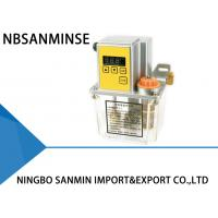 China 2MPa Lube Grease Pump Automatic Lubrication Systems NBSANMINSE Brand on sale